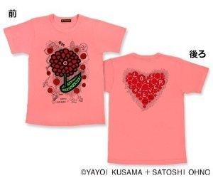 24時間テレビ 2013 チャリティーTシャツ ピンク Lサイズ 嵐 大野智 チャリT グッズ