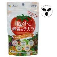 ファイン トマトと酵素のチカラ 90粒 【人気 おすすめ 通販パーク】