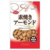 共立食品 素焼き アーモンド チャック付 80g×10袋入×(2ケース)