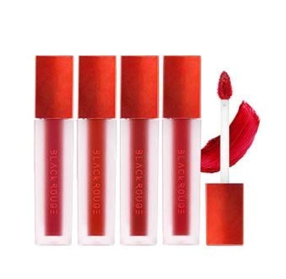 頬スライス穴Black Rouge Air Fit Velvet Tint (#A04 Raspberry syrup) ブラックルージュ エア フィット ベルベット ティント [並行輸入品]
