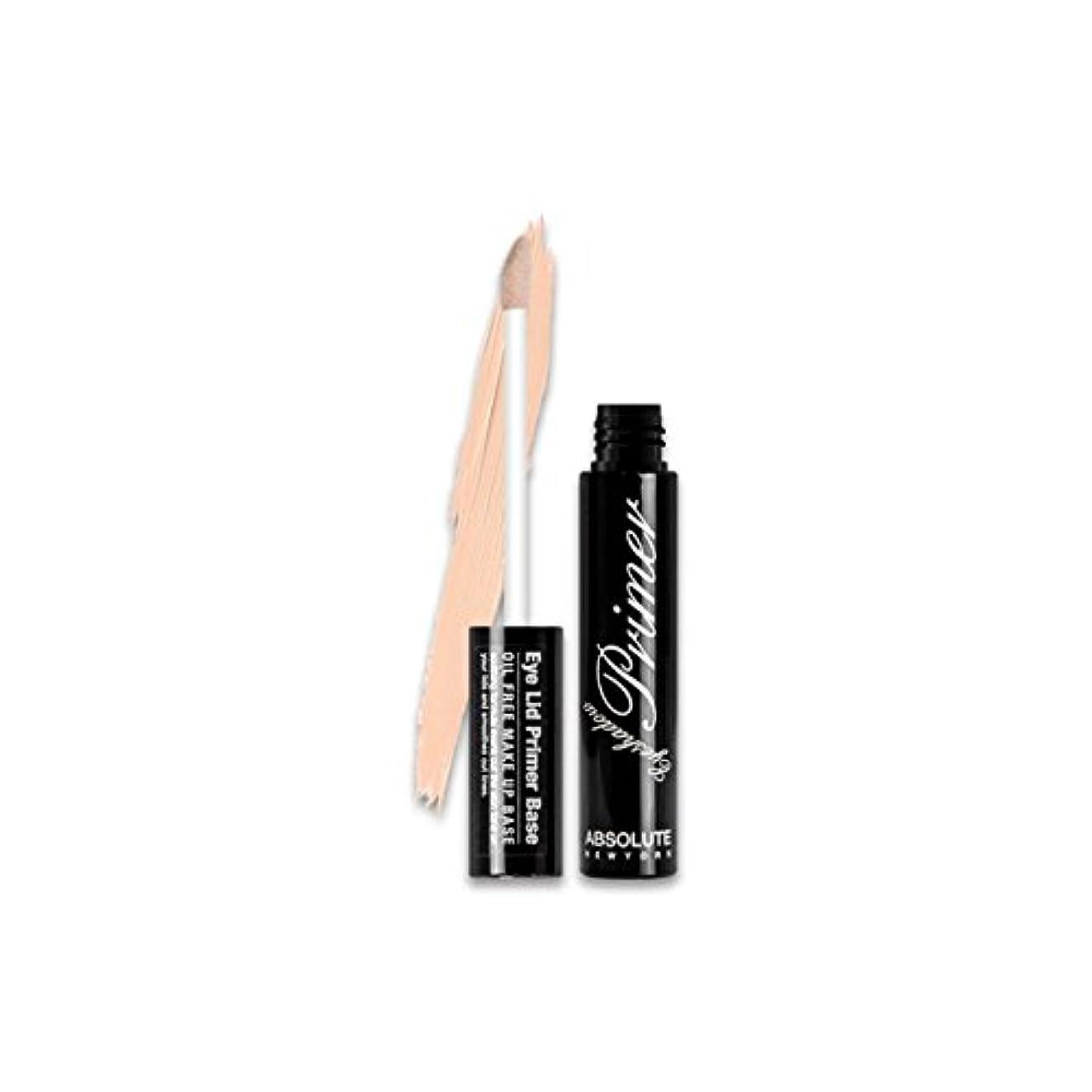 隣接ビタミンヒット(3 Pack) ABSOLUTE EyeShadow Primer (並行輸入品)