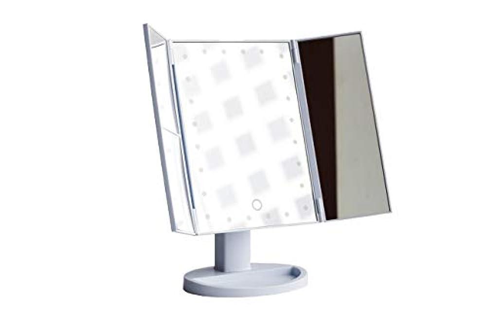 有限サイトライン政治的Grace & Stella LEDライト メイクアップミラー 化粧鏡 鏡 三面鏡 卓上 24のLEDライト 折りたたみ 拡大鏡機能(2倍?3倍?10倍)USB電源コード(バッテリー機能付き2WAY給電)携帯可能