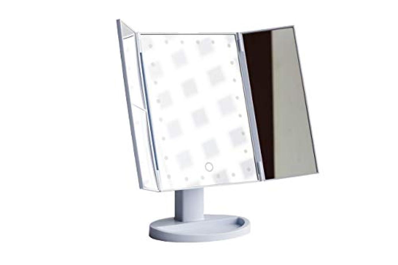 Grace & Stella LEDライト メイクアップミラー 化粧鏡 鏡 三面鏡 卓上 24のLEDライト 折りたたみ 拡大鏡機能(2倍?3倍?10倍)USB電源コード(バッテリー機能付き2WAY給電)携帯可能