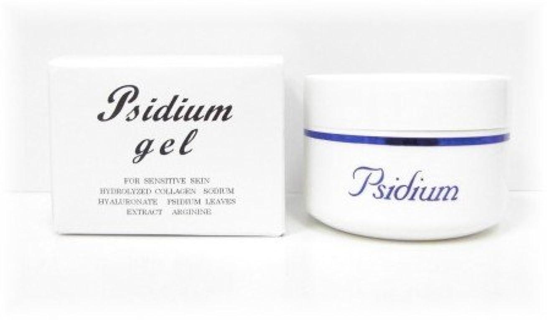 ハッピー環境に優しい疾患シジュウム ゲル 110g