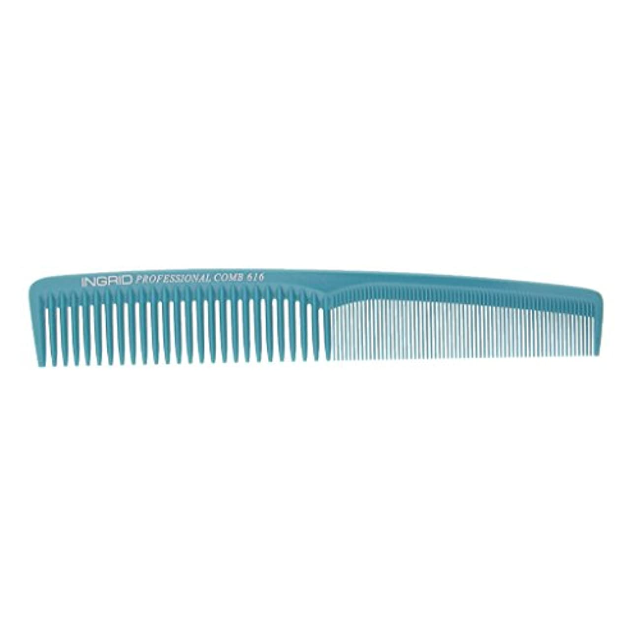 精神キャラクター血色の良いFutuHome ファッショナブルなヘアカット理髪師美容院プラスチック製の櫛 - ライトブルー