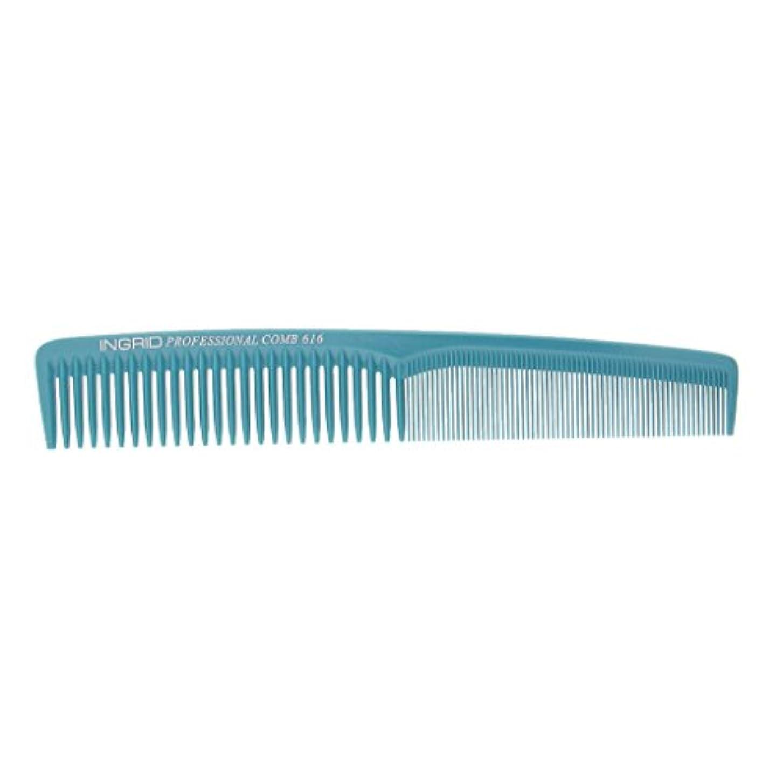 リスキーな概念光沢のあるFutuHome ファッショナブルなヘアカット理髪師美容院プラスチック製の櫛 - ライトブルー