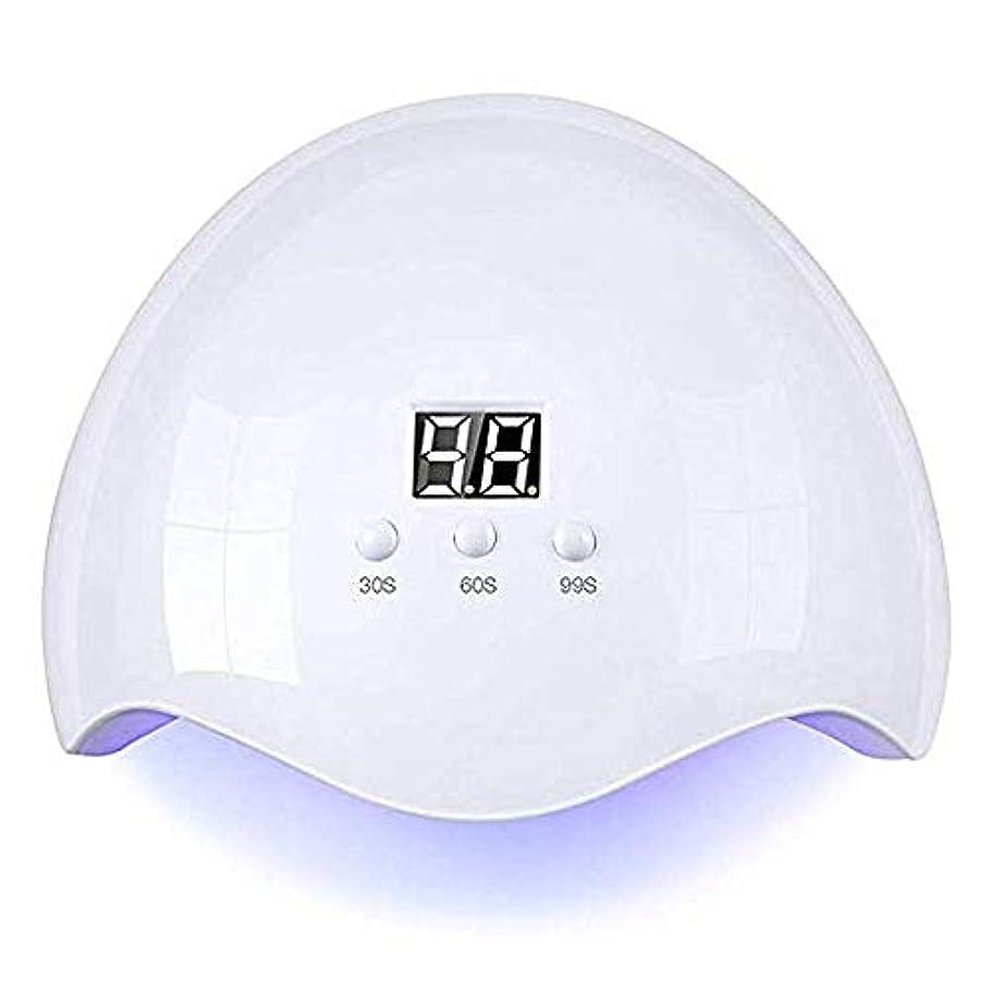 告白バスルームヘッジDHINGM ネイルランプ、快適な非UVホワイトライト、目を傷つけることはありません、36W電源、12 UV + LEDデュアルソースLED、超省エネ、耐久性に優れたインテリジェントな自動センシングは、爪を傷つけることはありません