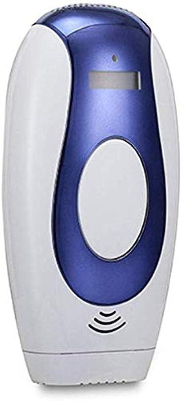 領事館申込み準備ができてHABAIS 電気女性用脱毛システム、パーマネント無痛 脱毛装置 体 家庭用60万点滅,Blue White_18x8.8x5.1CM