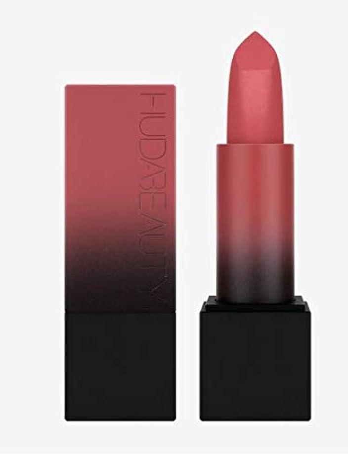 ラップトップ消毒剤主にHudabeauty Power Bullet Matte Lipstick マットリップ Honeymoon