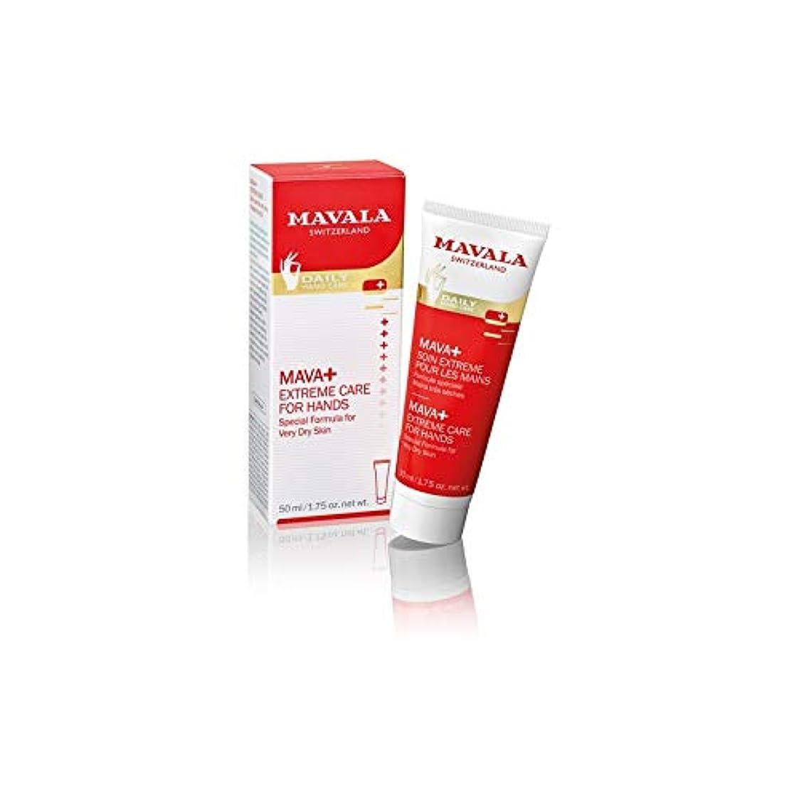 ミント容量配管工[Mavala] マヴァラMavalaのMava +ハンドクリーム - 手のために細心の注意を払っ(50ミリリットル) - Mavala Mava+ Hand Cream - Extreme Care For Hands...