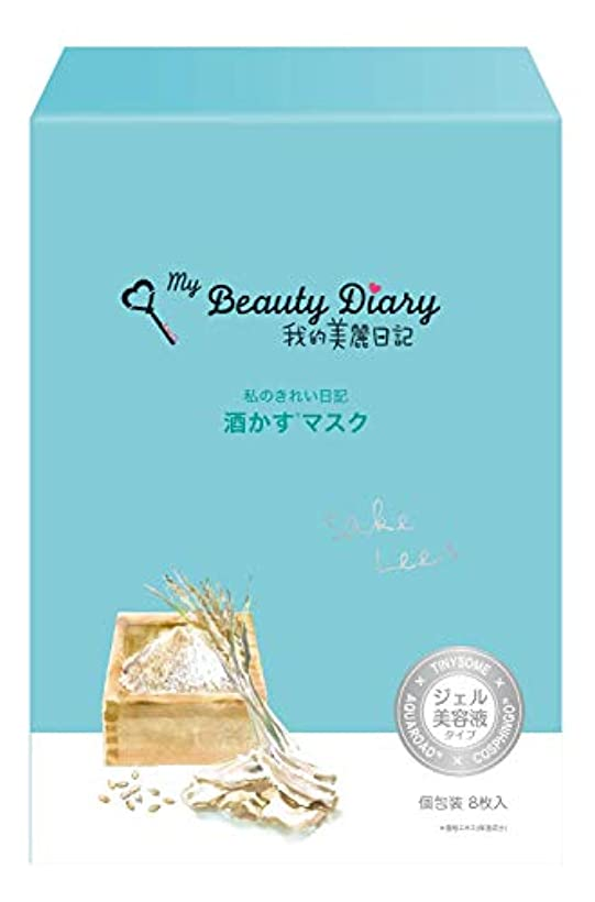 熱狂的なとても気分が良い我的美麗日記-私のきれい日記- 酒かすマスク 8枚入