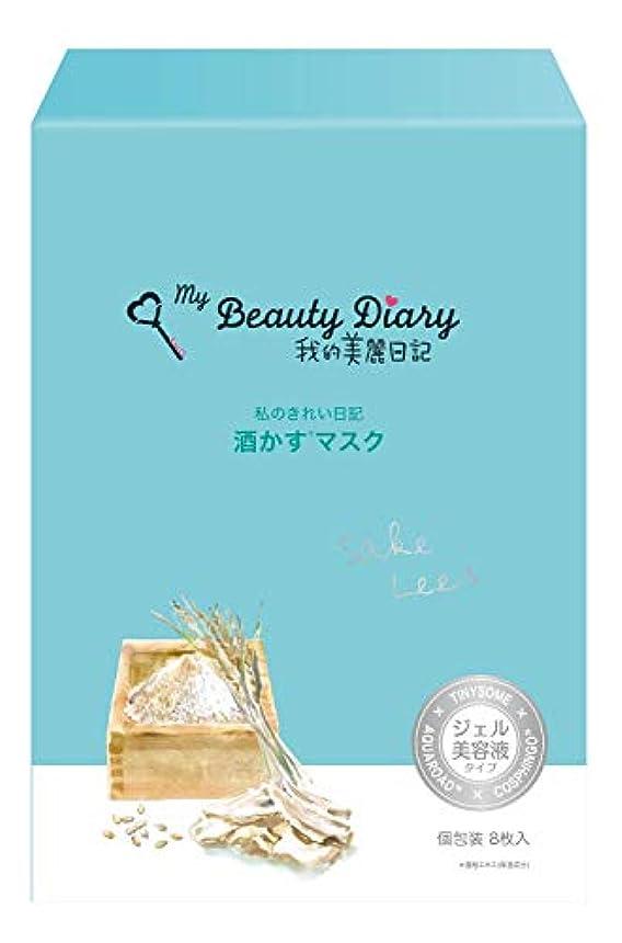 にじみ出る朝食を食べる電話に出る我的美麗日記-私のきれい日記- 酒かすマスク 8枚入