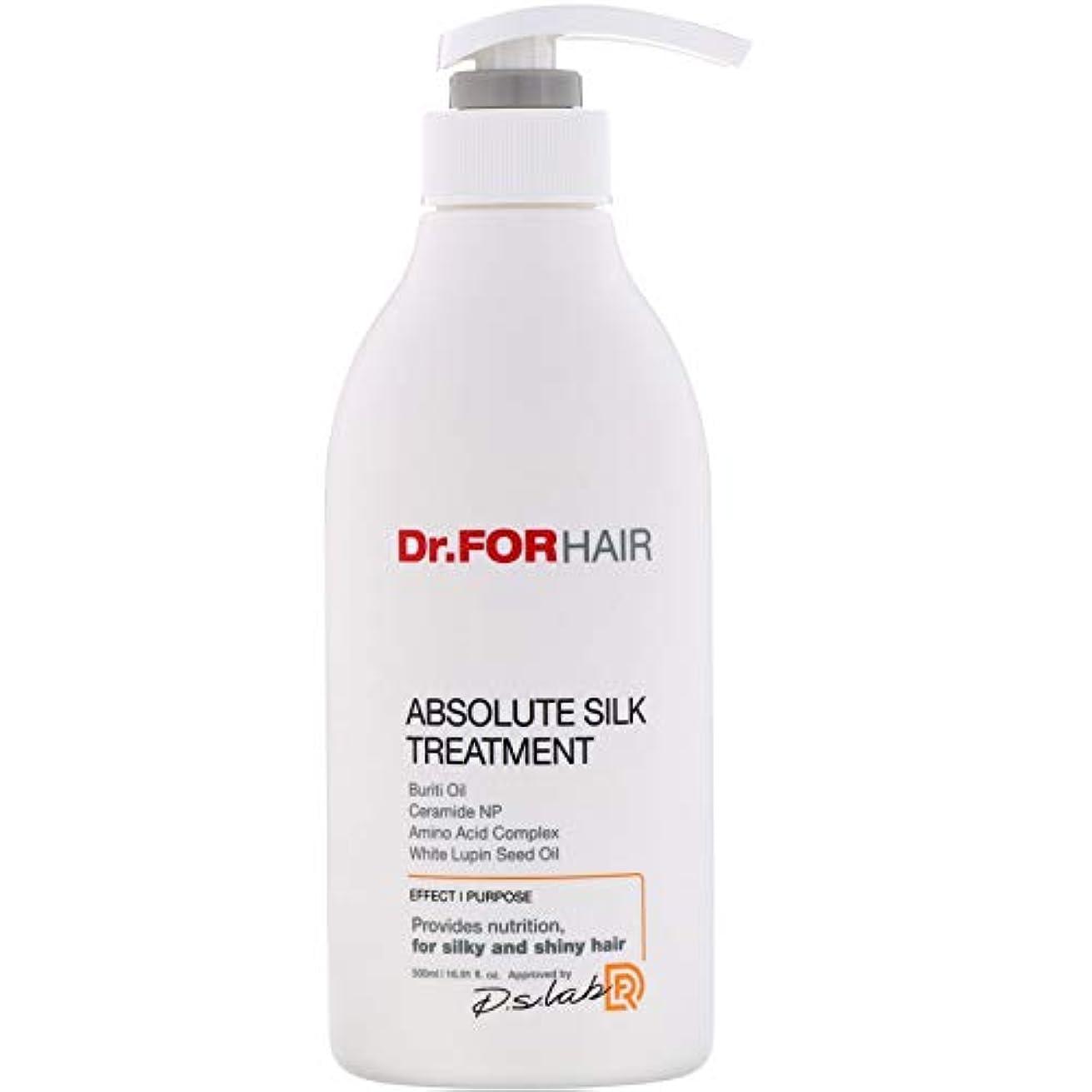 不合格フェロー諸島意味する[Dr. Forhair] ダクトフォーヘアシルクトリートメント/Dr. Forhair Absolute Silk Treatment 500ml