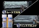 くうきれいダブルセット 臭うエアコン二台を徹底洗浄で省エネに! (8月31日入荷発送予約分)