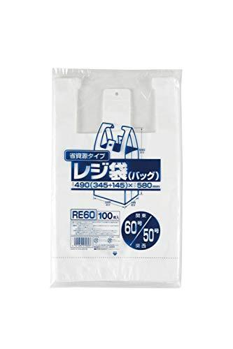 ジャパックス ポリ袋 乳白 横34.5+マチ14.5×縦58cm 厚み0.018mm レジ袋 シリーズ 一枚一枚 開きやすい エンボス加工 RE-60 100枚入