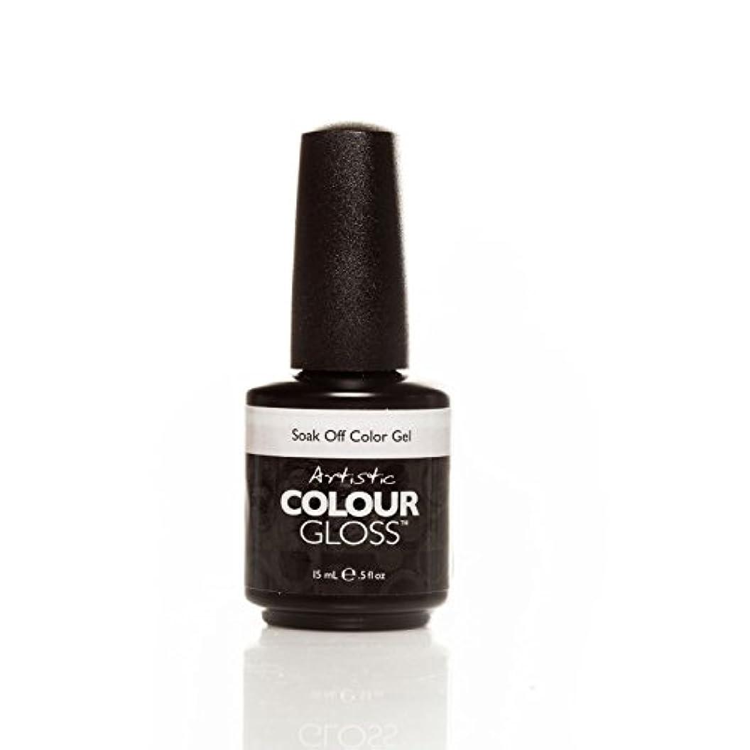 カプセルレバー評論家Artistic Colour Gloss - Angels - 0.5oz/15ml