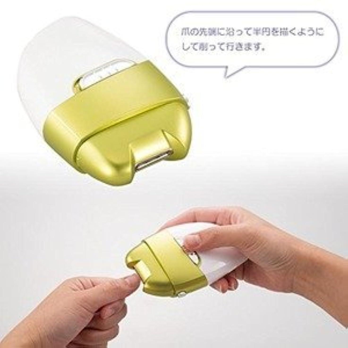 温度大きさスカープ電動爪削り/ネイルケア 【グリーン×ホワイト】 角質ケア 『Leaf』 ds-1651428