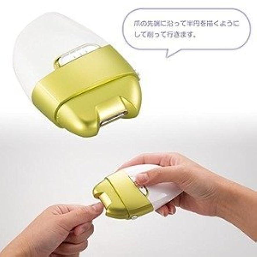 奇妙なこの魅惑的な電動爪削り/ネイルケア 【グリーン×ホワイト】 角質ケア 『Leaf』 ds-1651428