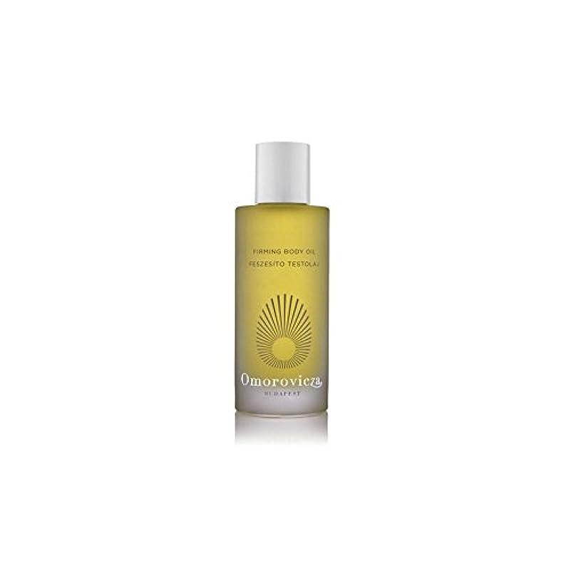 大画家花瓶Omorovicza Firming Body Oil (100ml) (Pack of 6) - 引き締めボディオイル(100ミリリットル) x6 [並行輸入品]