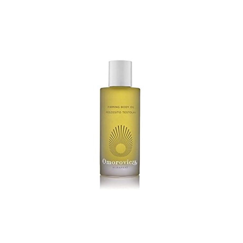 防水機密ロック引き締めボディオイル(100ミリリットル) x4 - Omorovicza Firming Body Oil (100ml) (Pack of 4) [並行輸入品]