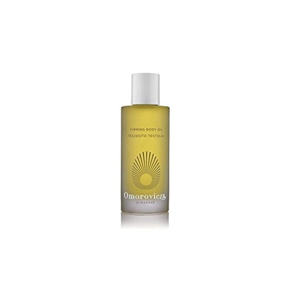 レモン予想する逮捕引き締めボディオイル(100ミリリットル) x2 - Omorovicza Firming Body Oil (100ml) (Pack of 2) [並行輸入品]
