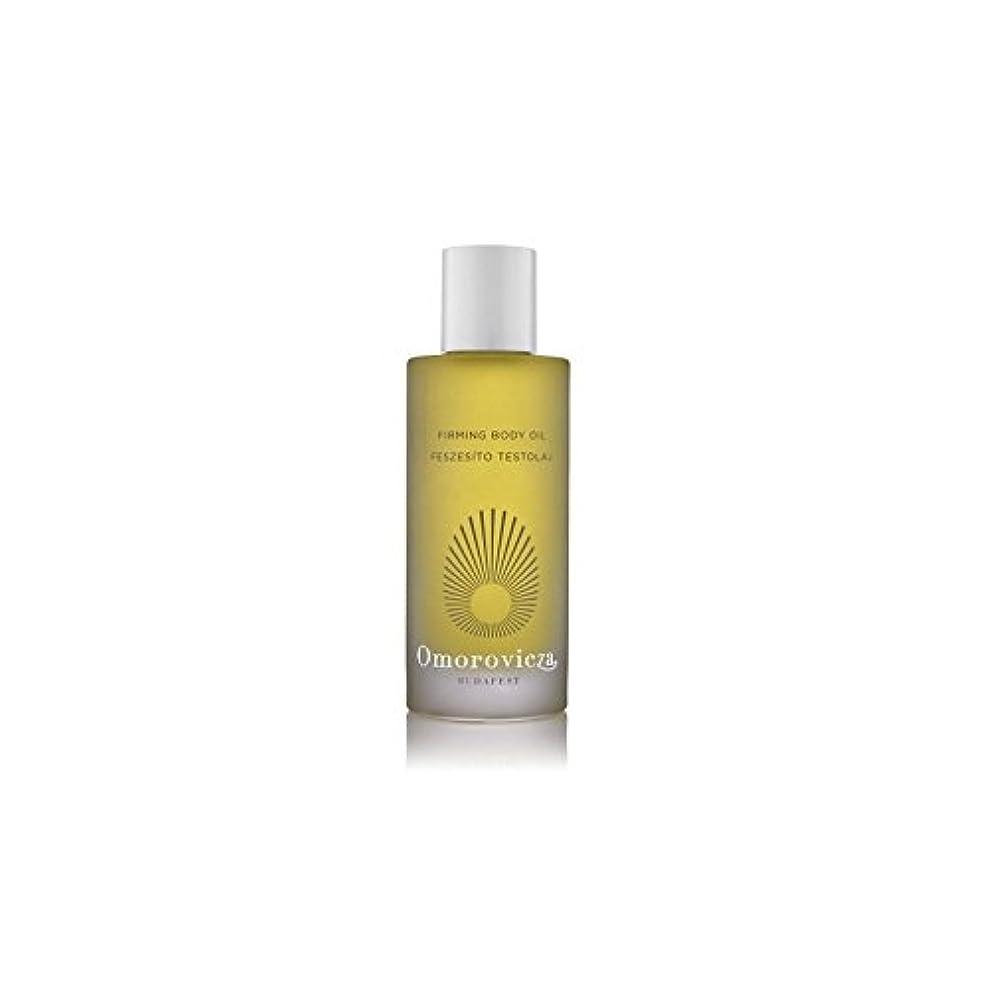聴衆同盟パン引き締めボディオイル(100ミリリットル) x4 - Omorovicza Firming Body Oil (100ml) (Pack of 4) [並行輸入品]