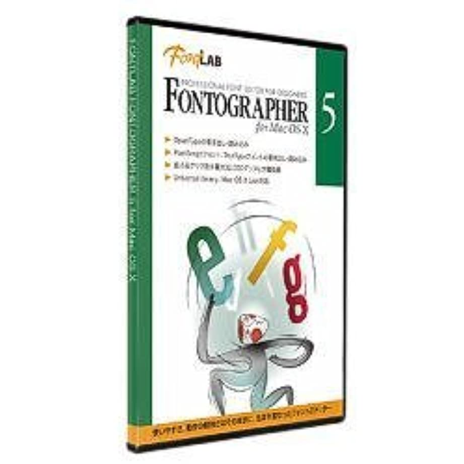 縁今日護衛FontLAB Fontographer 5J for MacOS X KMS1050