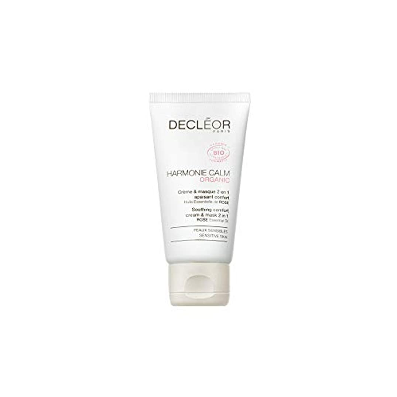 恐ろしい吸う背景デクレオール Harmonie Calm Organic Soothing Comfort Cream & Mask 2 In 1 - For Sensitive Skin 50ml/1.8oz並行輸入品