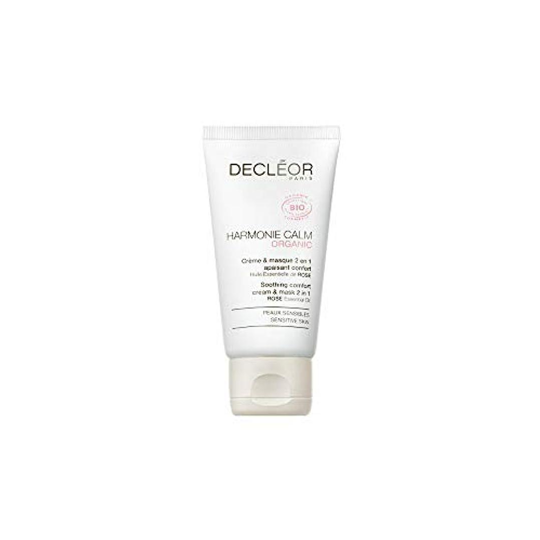 手当対見落とすデクレオール Harmonie Calm Organic Soothing Comfort Cream & Mask 2 In 1 - For Sensitive Skin 50ml/1.8oz並行輸入品