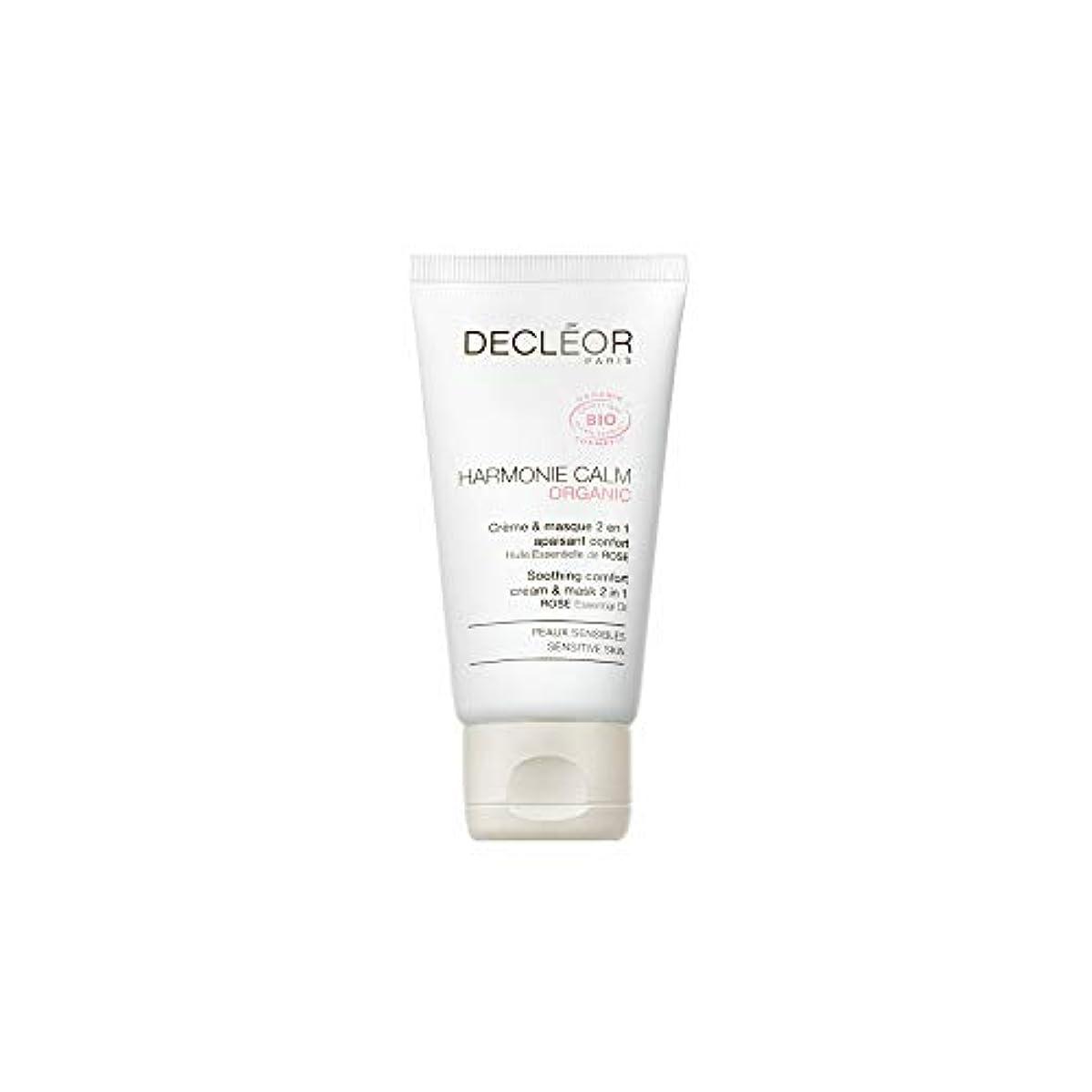 見て微妙成功したデクレオール Harmonie Calm Organic Soothing Comfort Cream & Mask 2 In 1 - For Sensitive Skin 50ml/1.8oz並行輸入品