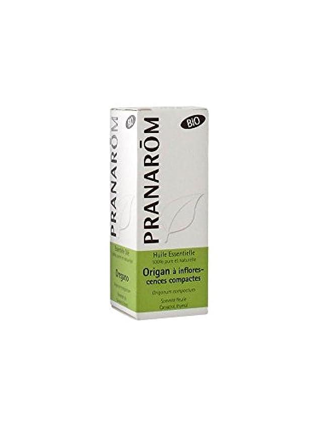 運命過敏なアサープラナロム オレガノ BIO 10ml (PRANAROM ケモタイプ精油)[並行輸入品]