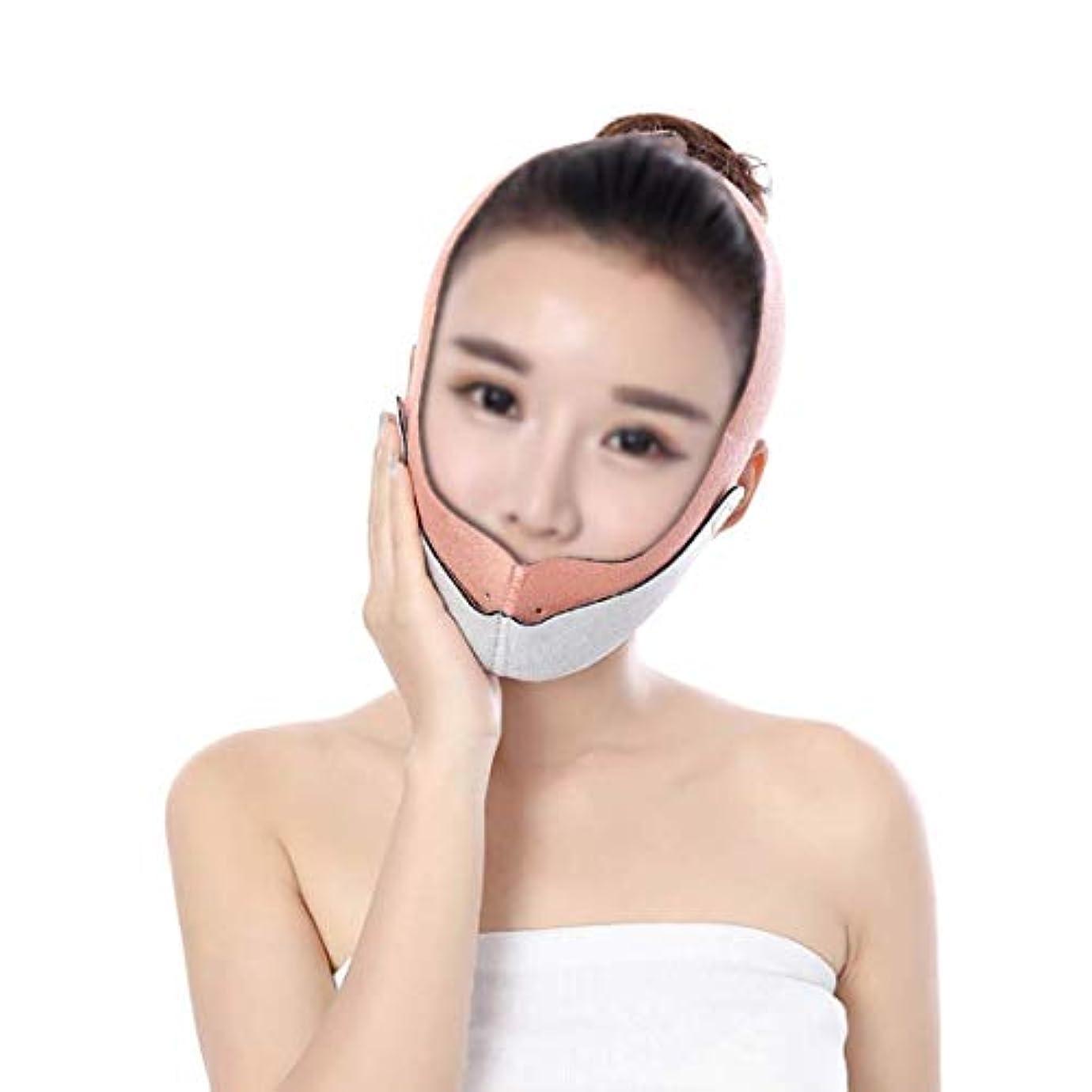 アレルギー性横向きタクトファーミングフェイスマスク、フェイスリフティングアーティファクト修正フェイスリフティングベルトたるみ防止包帯美容マスクマスクV顔布ツール