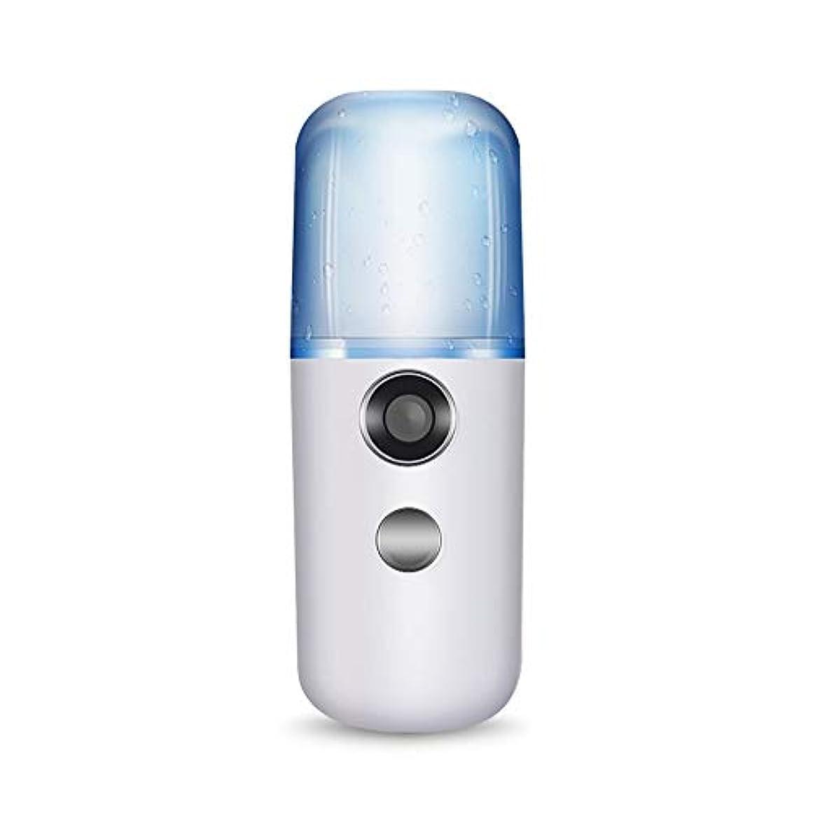 急流化石できたZXF 新しいナノスプレー水和機器美容機器蒸し顔コールドスプレーポータブル美容機器加湿器ABS素材USB充電ホワイトピンク 滑らかである (色 : Blue)