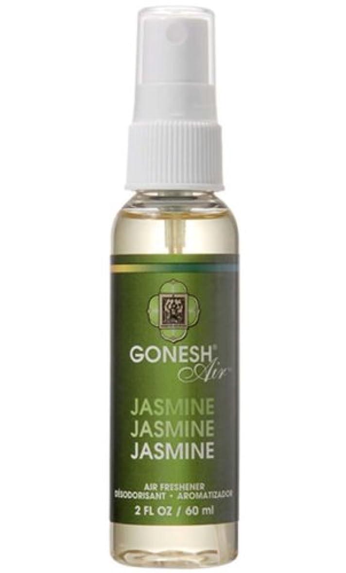 採用する分布塩辛いGONESH エアーフレッシュナー ウォーターベース ジャスミン 60ml