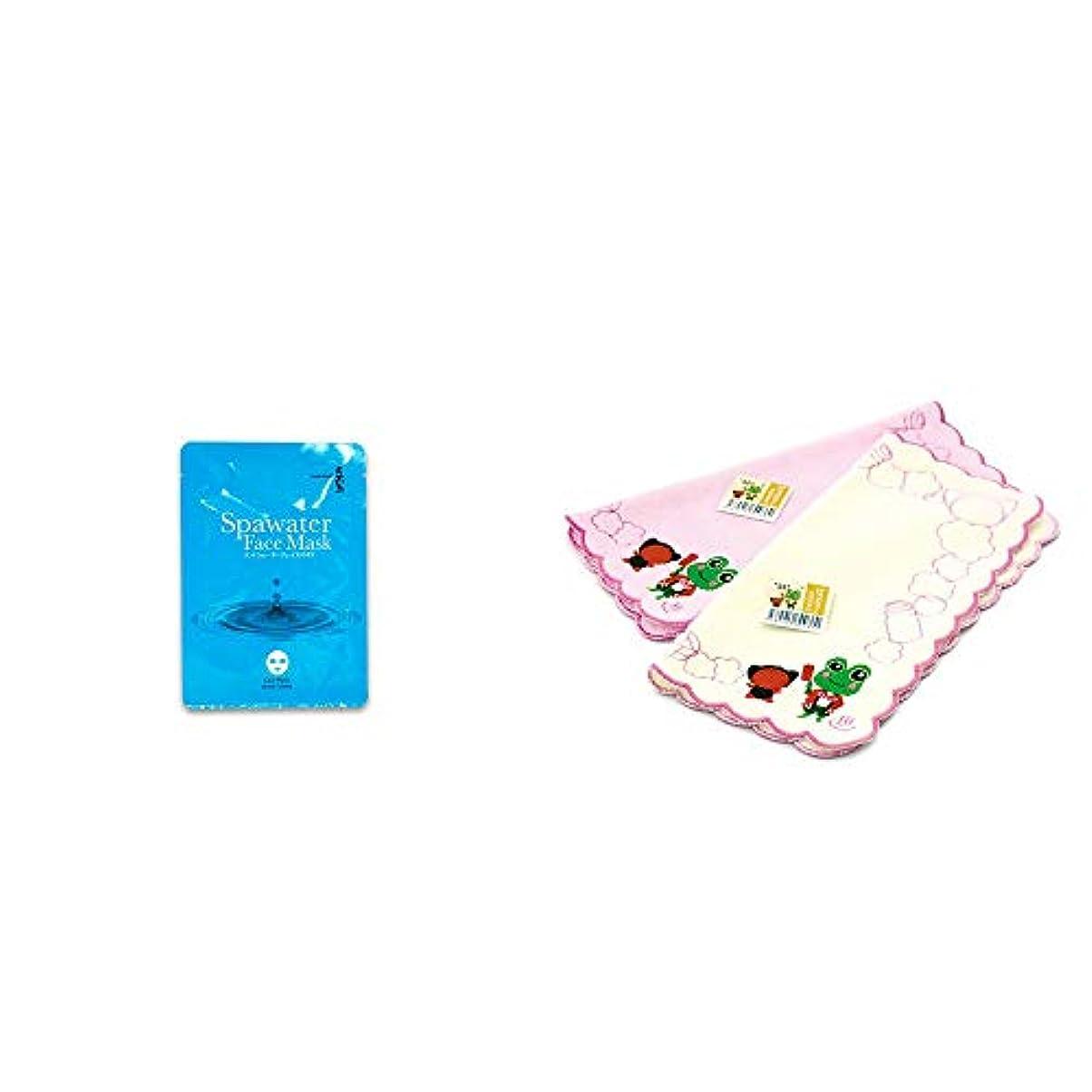 [2点セット] ひのき炭黒泉 スパウォーターフェイスマスク(18ml×3枚入)?下呂温泉限定 さるぼぼ&げろぐるくん ふわふわタオルハンカチ【ピンク】