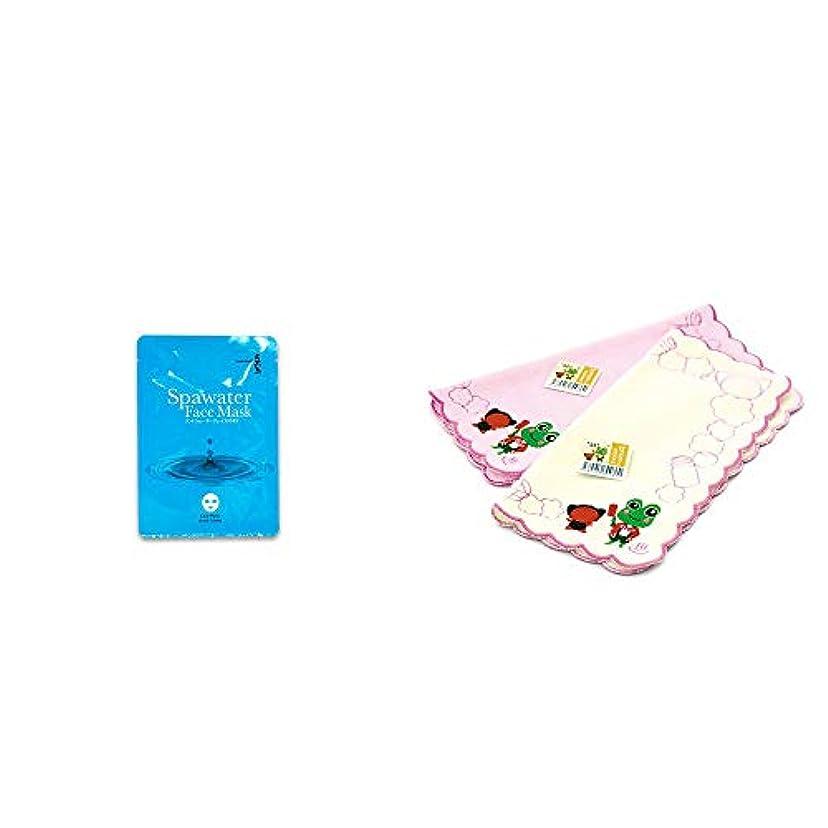 東方サイズ安全な[2点セット] ひのき炭黒泉 スパウォーターフェイスマスク(18ml×3枚入)?下呂温泉限定 さるぼぼ&げろぐるくん ふわふわタオルハンカチ【ピンク】