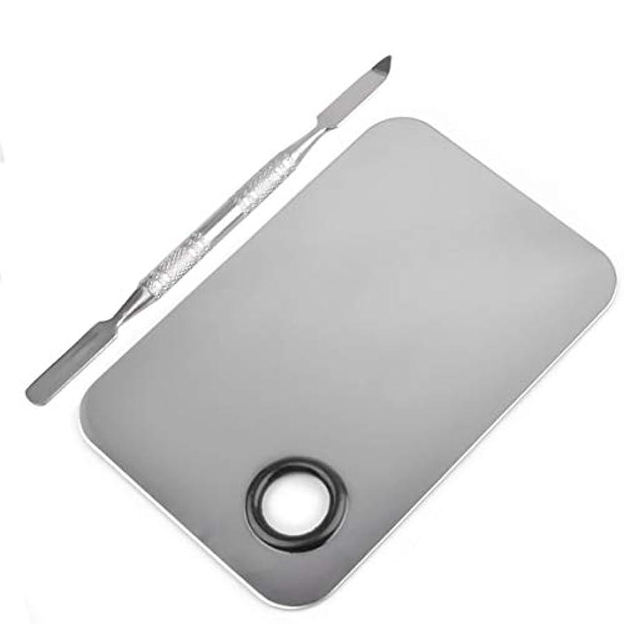 縁海峡動機長方形の形のステンレス鋼化粧品メイクアップパレットへらツールセットネイルアート機器ツールキット美容ツール(シルバー)