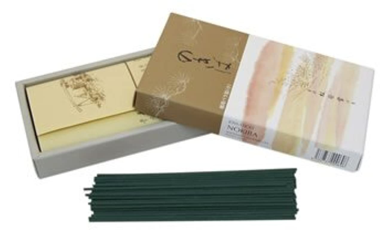 全国団結なのでMoss Garden (Nokiba) With Sandalwood - Shoyeido Classic Japanese Incense - Box of 250 Sticks