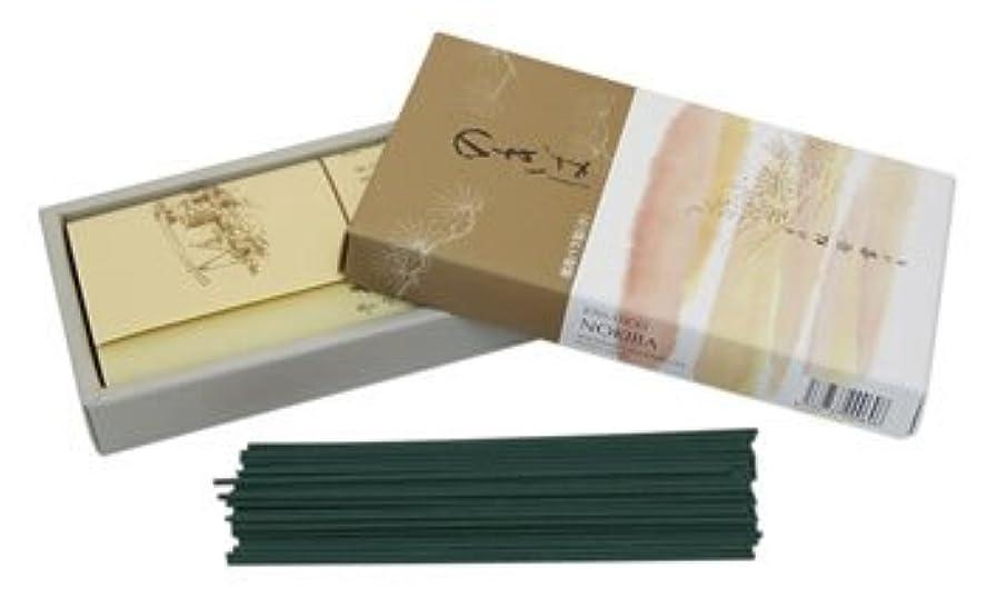 ビーズ省授業料Moss Garden (Nokiba) With Sandalwood - Shoyeido Classic Japanese Incense - Box of 250 Sticks