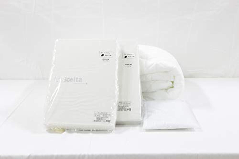 東京ベッド 寝具カバーセット オアシス/オアシス シングル ラシェルタ3点セット ポリエステル ラシェルタ3点ポリエステル