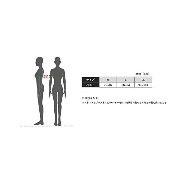 [グンゼ]ノンワイヤーブラ Tuche トゥシ...の紹介画像6