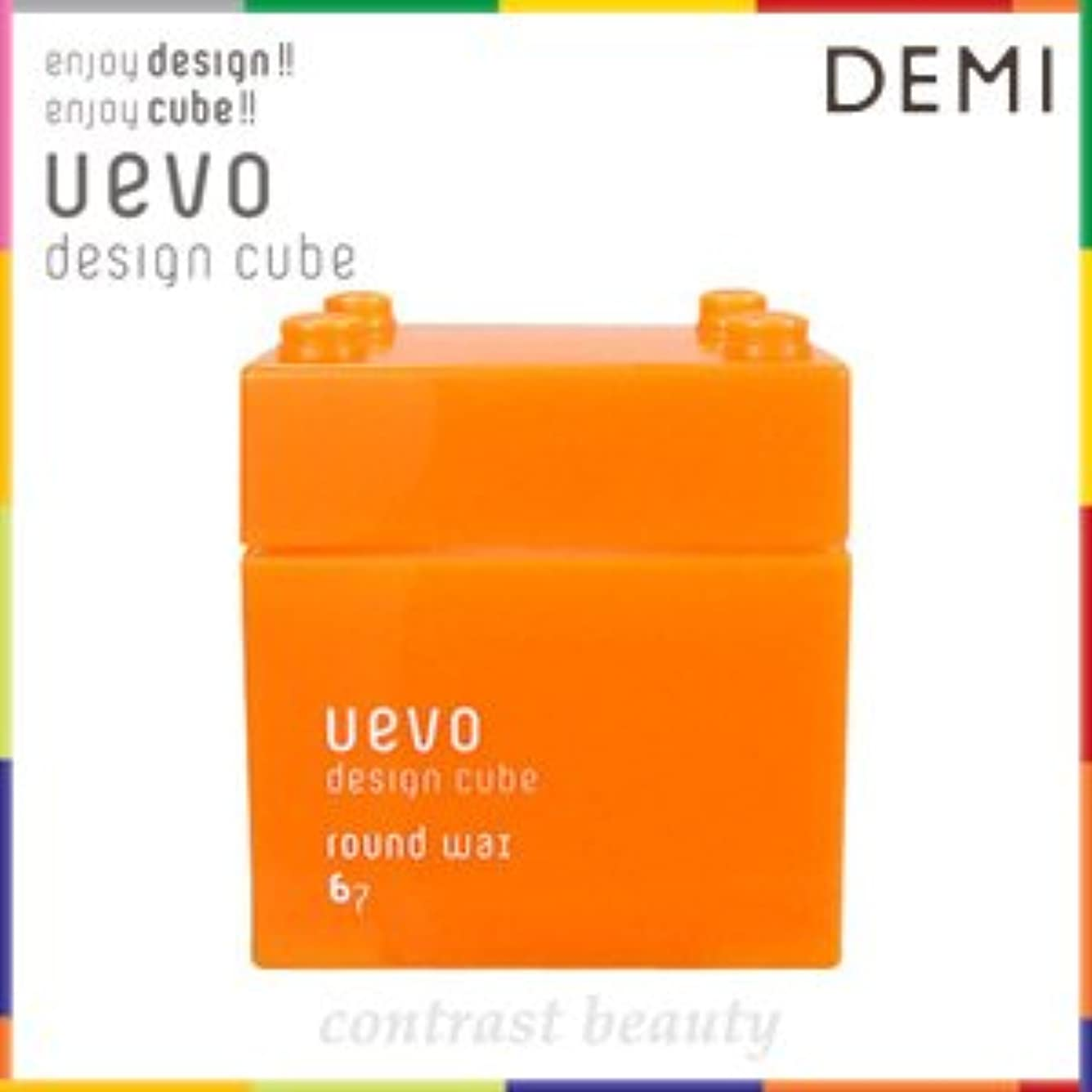 環境実用的補正【X2個セット】 デミ ウェーボ デザインキューブ ラウンドワックス 80g round wax DEMI uevo design cube