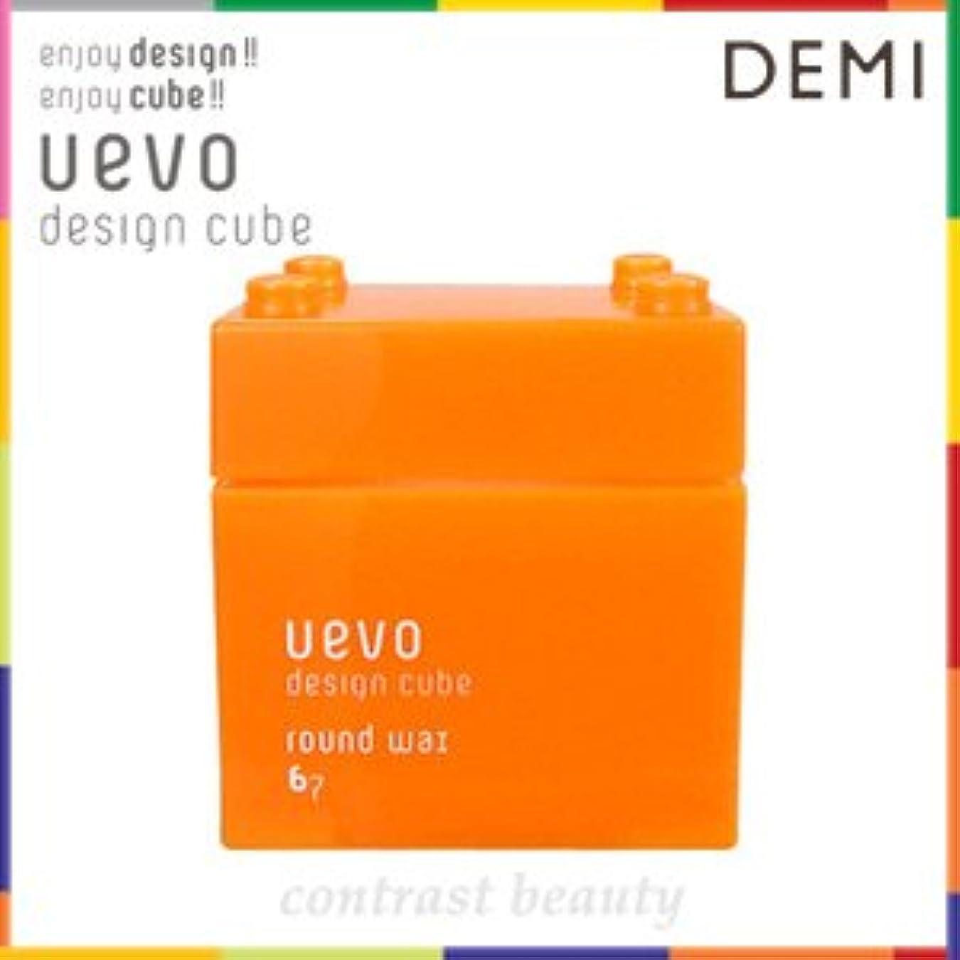 フラスコ落ち込んでいる馬鹿げた【X2個セット】 デミ ウェーボ デザインキューブ ラウンドワックス 80g round wax DEMI uevo design cube
