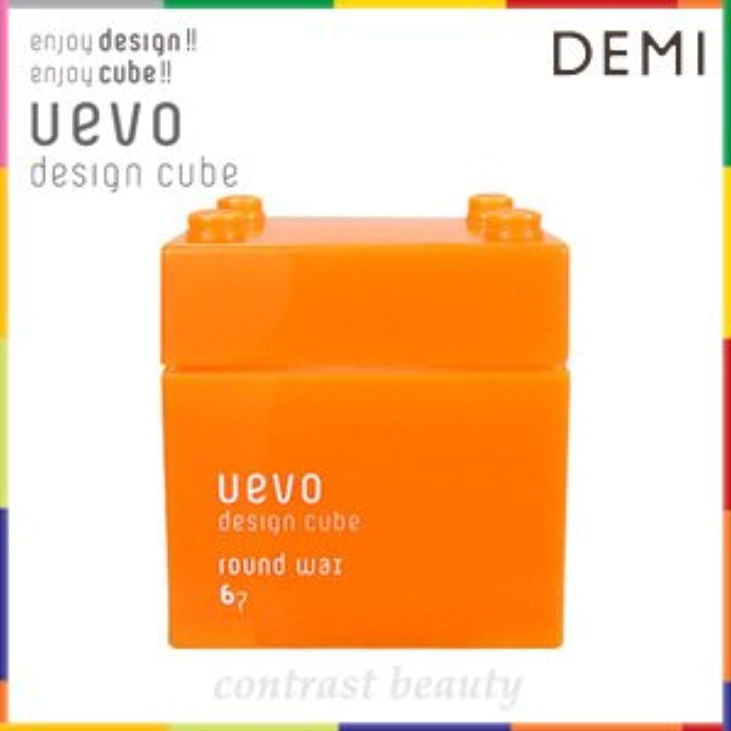 詐欺師百年クラッチ【X2個セット】 デミ ウェーボ デザインキューブ ラウンドワックス 80g round wax DEMI uevo design cube