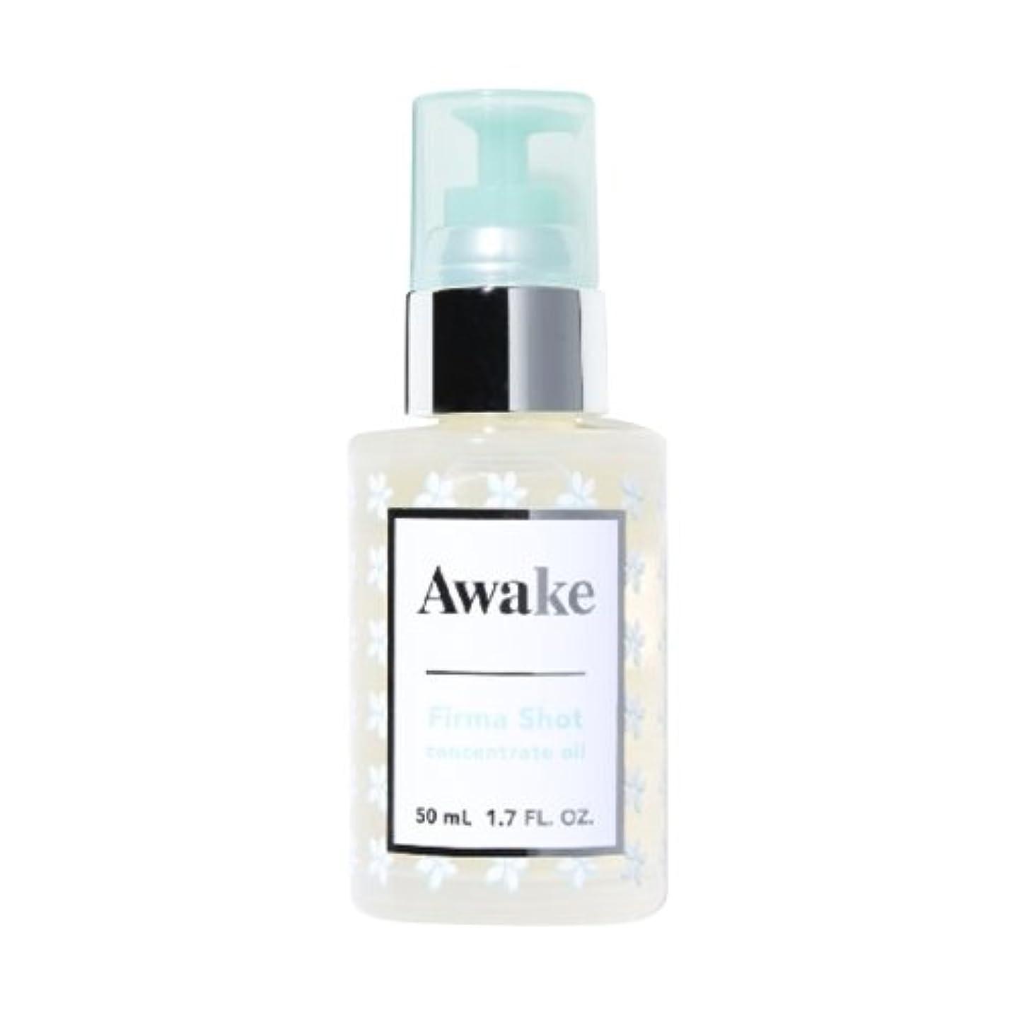ポーク葬儀付属品アウェイク(AWAKE) Awake(アウェイク) ファーマショット コンセントレイトオイル 〈美容オイル〉 (50mL)
