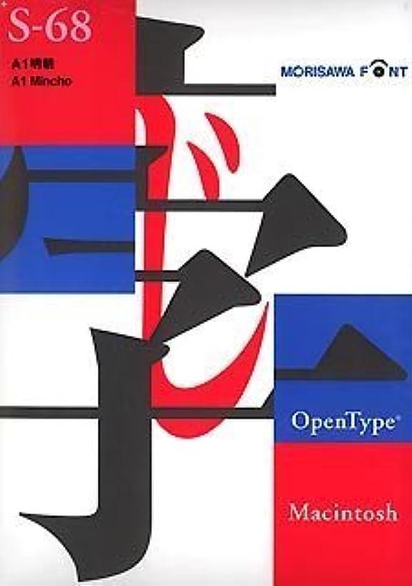 ファックスマーキング陸軍OpenType A1明朝(std) for Macintosh