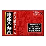 【第2類医薬品】疎経活血湯エキス細粒G「コタロー」 18包 ×5