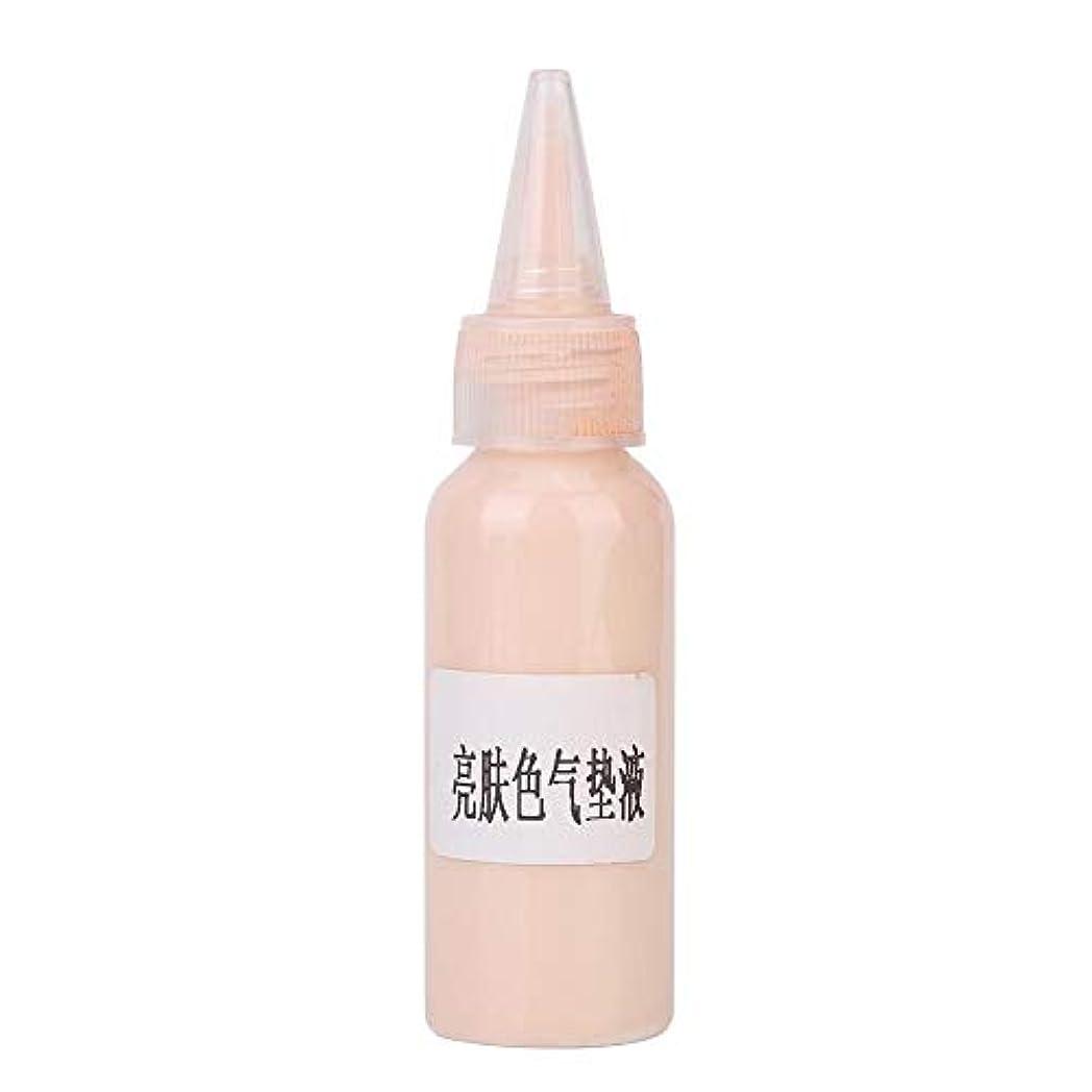 30g DIY リキッドファンデーション 化粧品 肌の調子 コンシーラーリキッドエアクッションリキッド(01)