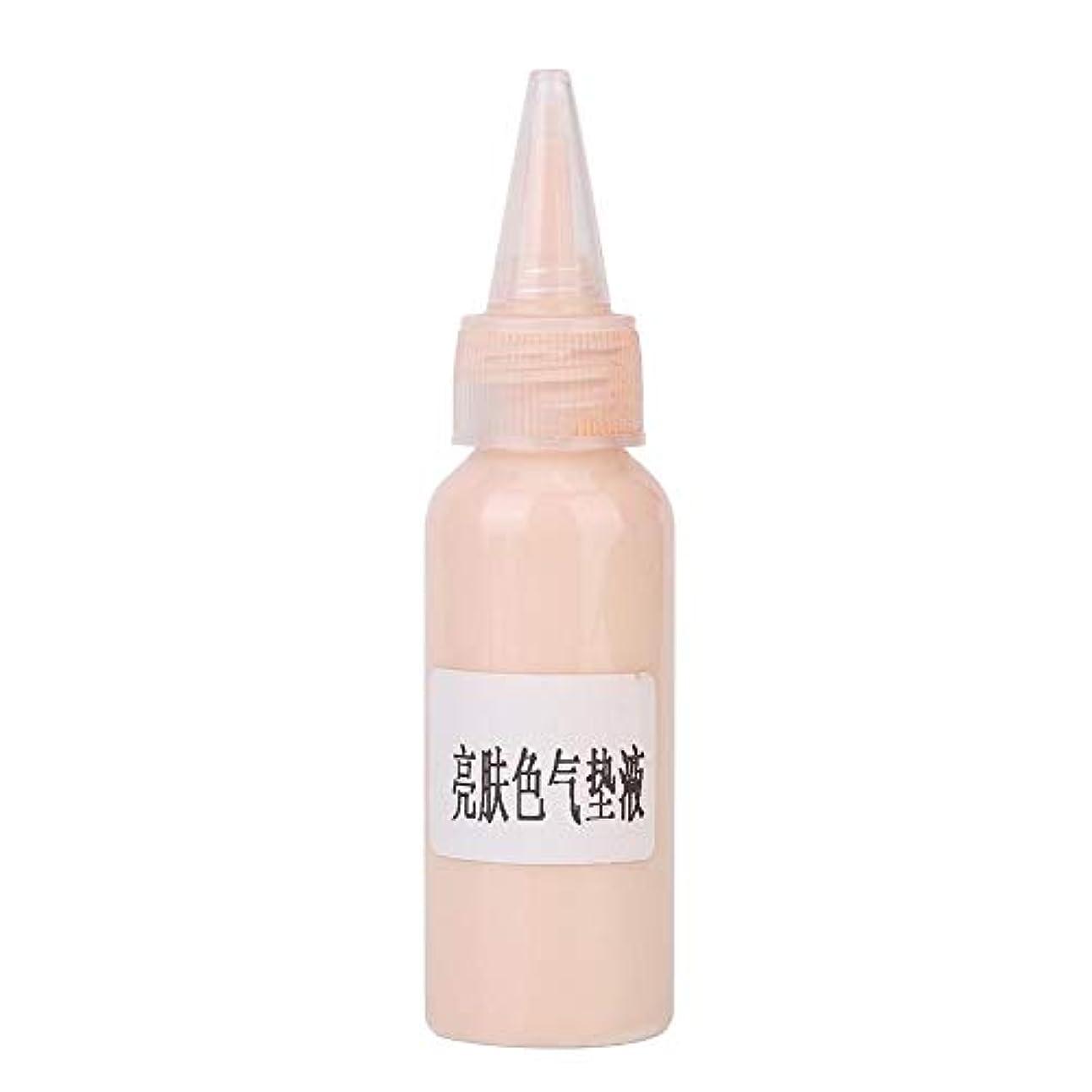 清める賞賛節約する30g DIY リキッドファンデーション 化粧品 肌の調子 コンシーラーリキッドエアクッションリキッド(01)