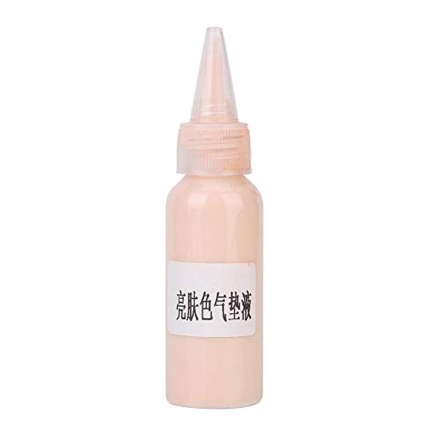 アラブサラボヤギ弱い30g DIY リキッドファンデーション 化粧品 肌の調子 コンシーラーリキッドエアクッションリキッド(01)